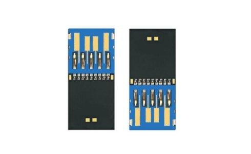 COB 3.0 Memory Chip